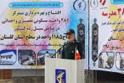 سرلشکر سلامی: سپاه نخواهد گذاشت مردم ذرهای در سختی قرار بگیرند / در هیچ شرایطی به اراده دشمن تن نمیدهیم