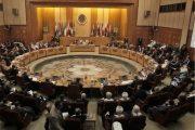 نشست فوقالعاده اتحادیه عرب درباره حمله ترکیه به شمال سوریه