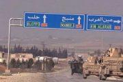 ارتش سوریه آماده ورود به شهر «منبج» است