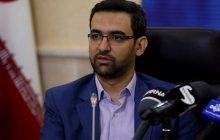 آذریجهرمی: حمله سازمانیافته سایبری توسط سپر امنیتی دژفا دفع شد