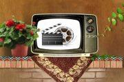 آخر هفته تلویزیون با تنها در خانه و گلادیاتور