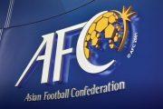 جریمه ۳ هزار دلاری فدراسیون فوتبال ایران توسط AFC