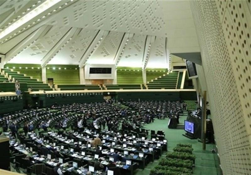 روحانی لایحه بودجه سال ۹۹ را تقدیم مجلس کرد