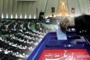 انتخابات ۹۸ | مراجعه ۲۱ نفر برای ثبت نام انتخابات مجلس در آذربایجان شرقی