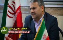 کاندیداهای احتمالی مجلس_یازدهم/ حوزه مرند و جلفا / معراج پیری