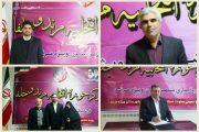 لیست داوطلبین حوزه انتخابیه مرند و جلفا