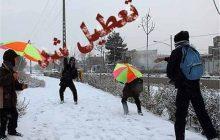 بارش برف و برودت هوا برخی مدارس آذربایجان شرقی در نوبت عصر را تعطیل کرد + جزئیات