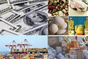 ورود وزارت اطلاعات به بازار کالاهای اساسی/ ارائه گزارش عملکرد استانداران به رئیسجمهور +سند