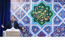 شعرخوانی حمیدرضا برقعی در مدح حضرت زینب (س)+ فیلم