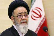 آل هاشم: نماز جمعه ۲۷ دی به امامت رهبر معظم انقلاب یک یوم الله دیگر در تاریخ ایران بود