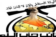هشدار گردانهای حزبالله به آمریکا: از عراق خارج نشوید با مقاومت مسلحانه مردمی روبرو خواهید شد