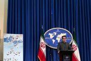 سخنگوی وزارت خارجه: ظریف به داووس نمیرود/ با ادامه روند فعلی در برجام گام موثرتر برخواهیم داشت