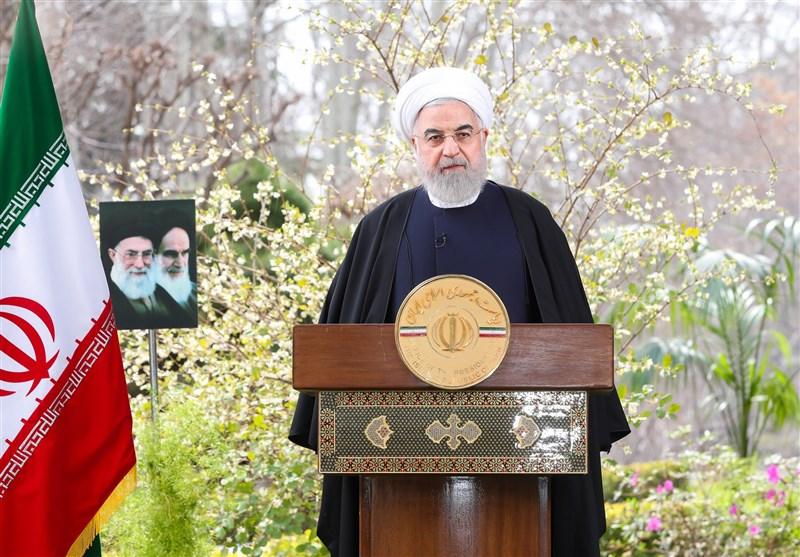 روحانی در پیام نوروزی ۱۳۹۹: ذخایر استراتژیک کشور از هر سال دیگر بهتر است/سال جدید سالِ افتتاح طرحهای بزرگ و تعاملات با همسایگان خواهد بود