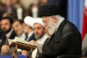 برگزاری محفل انس با قرآن کریم با حضور امام خامنهای در ایام ماه رمضان
