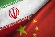 رأیالیوم بررسی کرد: همکاری استراتژیک میان چین و ایران و تأثیر آن بر موازنههای قوا