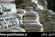 دلیل کمبود سیمان در استان آذربایجان شرقی