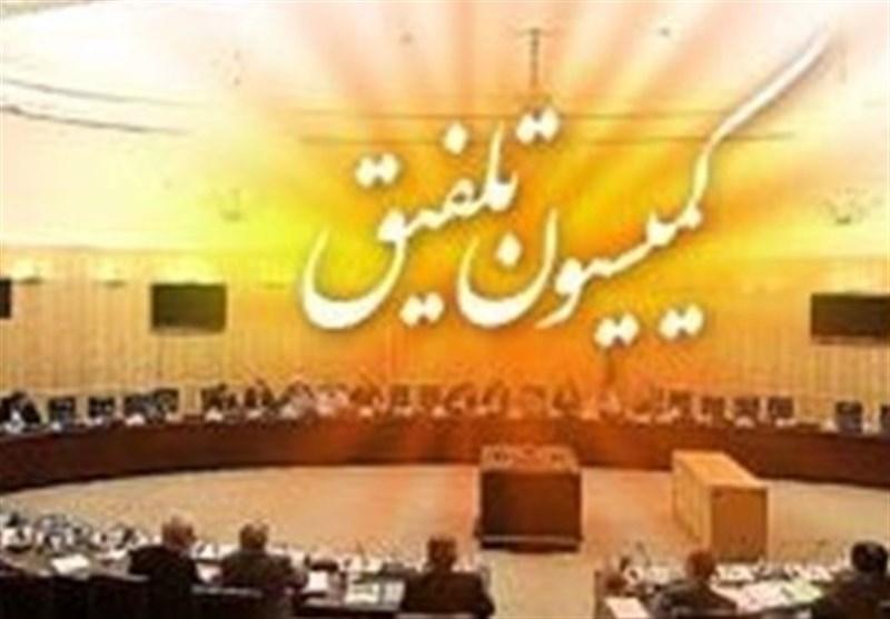 ۳۰ مصوبه مهم کمیسیون تلفیق در بودجه سال ۱۴۰۰ + جدول