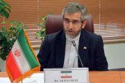 دادگاههای رسیدگی به مسایل اقتصادی ایران و عراق تأسیس میشود / پیام شفاهی مقام معظم رهبری به دولت عراق منتقل شد / آخرین وضعیت پرونده ترور شهید سلیمانی در عراق