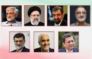انتخابات ۱۴۰۰| دومین مناظره نامزدهای ریاست جمهوری با موضوع فرهنگی، اجتماعی و سیاسی