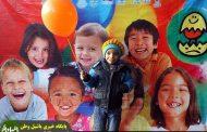 فراخوان نخستین جشنواره سراسری نمایش کودک جبار باغچه بان